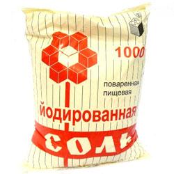 jodirovannaya-sol